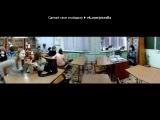 «Я и мои друзья» под музыку Mr. Little Jeans - Back to the Start  [OST Железный человек 3]. Picrolla
